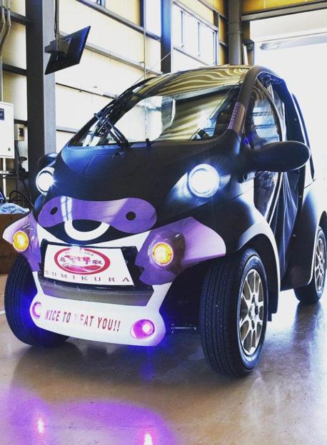 company-car-05